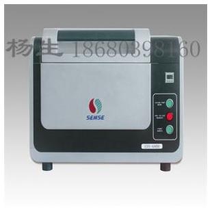 深圳善时合金元素分析仪EDX-6800