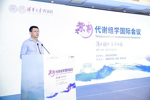 安捷伦支持清华大学药学院举办首届代谢组学国际会议