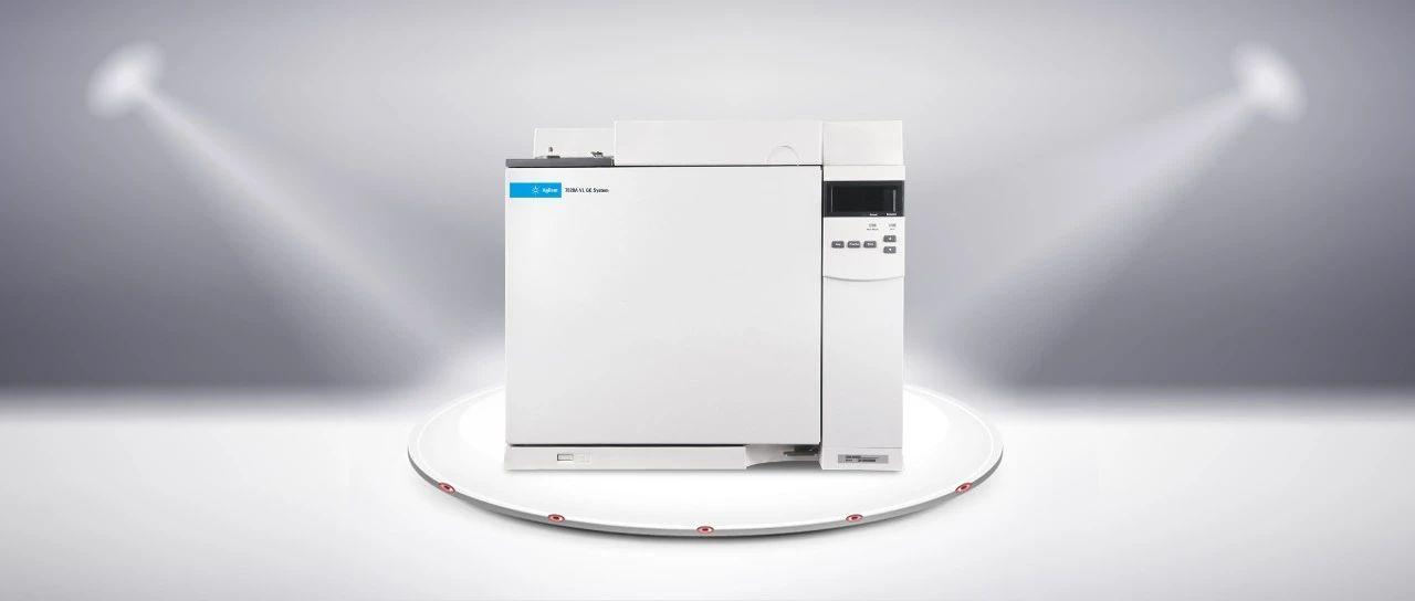 安捷伦发布经济型气相色谱 7820A VL,满足市场对高性能入门级 GC 的需求