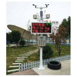 扬尘监测仪