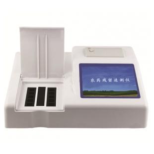 亞硝酸鹽檢測儀