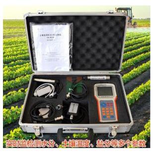 土壤温度水分盐分PH测定仪
