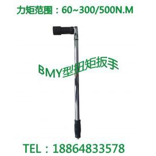 恒安BMY锚杆预紧力检测仪(扭矩扳手)