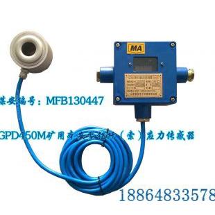 恒安GPD450M锚杆索应力传感器数显式