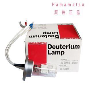 現貨供應濱松Hamamatsu氘燈