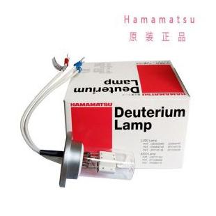 日本濱松Hamamatsu L6302-53氘燈