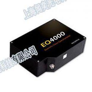 上海闻奕光纤光谱仪EQ4000