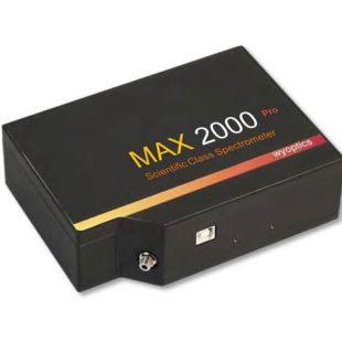 上海闻奕光纤光谱仪MAX2000-Pro