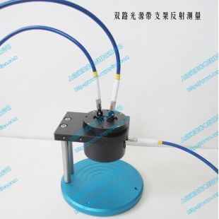 上海闻奕光源增强型积分球 IS50-HL