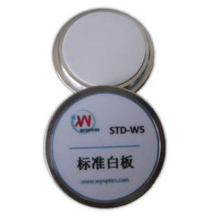 上海闻奕标准白板 光谱定标白板 STD-WS-1