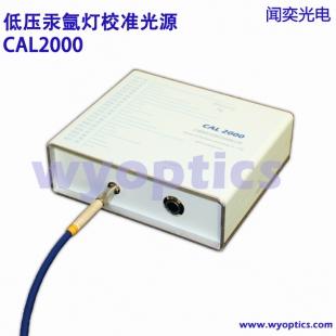 上海闻奕低压 汞灯 汞氩灯 波长校准 光纤光源 光谱仪标定 CAL-2000 HG-1