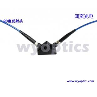 上海闻奕光纤90°转折 光纤探头 P-C