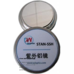 上海闻奕光学配件加工紫外铝镜 STAN-SSH
