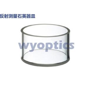 上海闻奕光学配件加工反射测量器皿