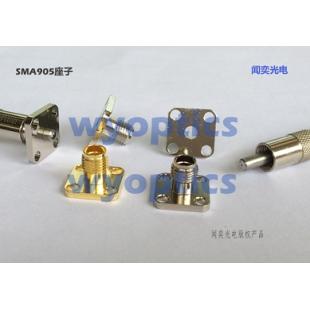上海闻奕光电SMA905座子 SMA法兰 适配器