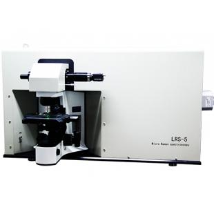天津港东LRS-5型共焦显微拉曼光谱仪