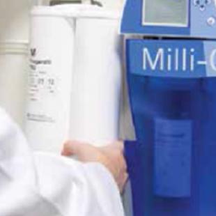 Milli-Q® Reference A+ 超纯水系统