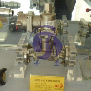 M23C-10-FE32-SS12不锈钢电磁阀