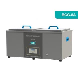 拔罐器具超声波清洗机BCG-8A