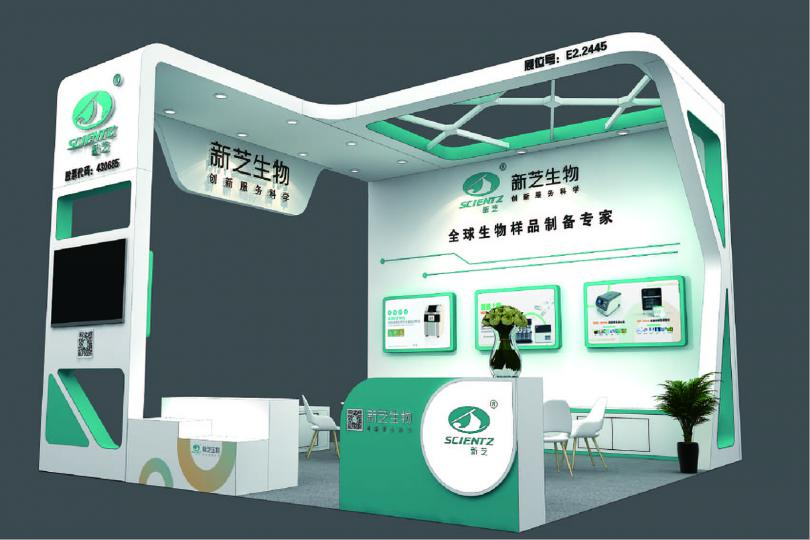 新芝生物@BCEIA  创新服务科学,期待与您相见