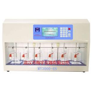 混凝试验搅拌器 MY3000混凝实验搅拌机 六联搅拌器
