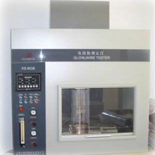 上海今森氧指数测定仪KS-653B