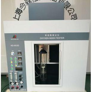 氧指数测试仪最新检测技术标准法规