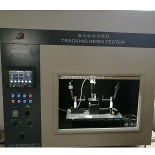 上海今森漏电起痕试验仪KS-53B