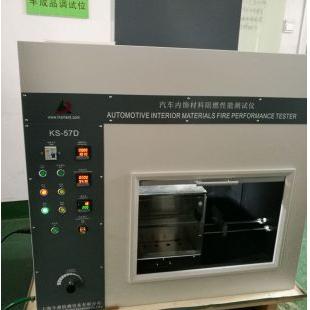 上海今森燃烧试验箱/燃烧试验机KS-57D