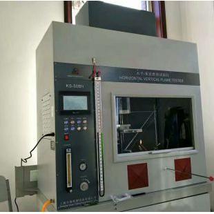 上海今森燃烧试验箱/燃烧试验机UL94燃烧箱