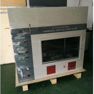上海今森燃烧试验箱/燃烧试验机KS-50