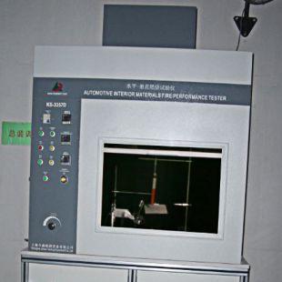 上海今森PV3357水平垂直燃烧箱