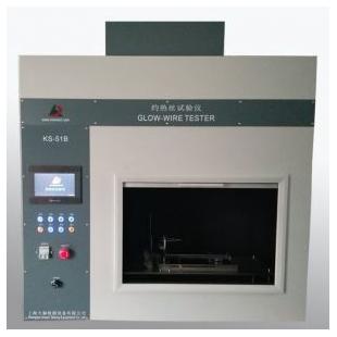 灼热丝试验仪960