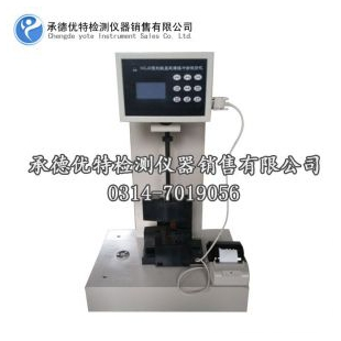 承德优特数显冲击试验机,简支梁塑料冲击试验机XCJD-50带打印功能