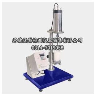 承德优特胶乳高速机械稳定性测定仪XR-14