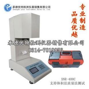 承德优特熔融指数仪/熔体流动速率仪XNR-400C