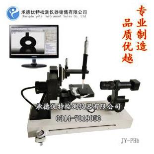 承德优特液滴角测量仪JY-PHb