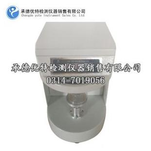 承德优特液体表面张力测定仪JYW-200A