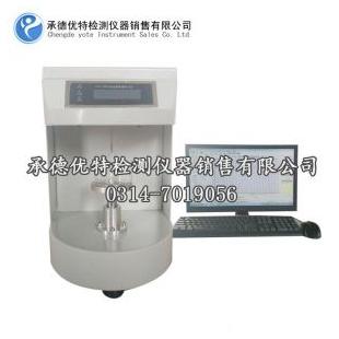 承德优特微控液体表界面张力仪JYW-200B