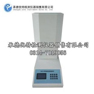 承德优特塑料熔融流动指数仪XNR-400B
