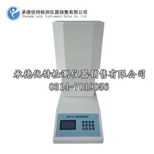 承德优特塑料熔体流动速率测定仪XNR-400C