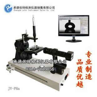 承德优特光学接触角测定仪JY-PHa