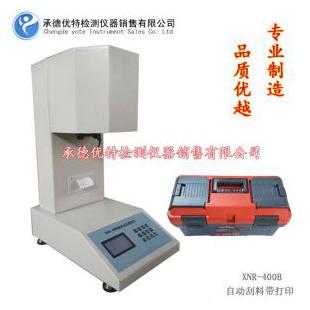 熔融指数试验仪厂家