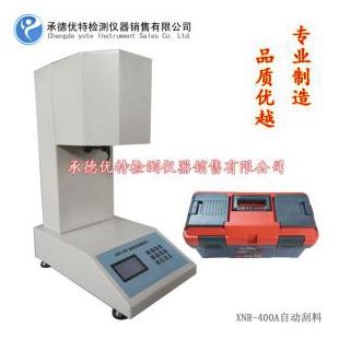 塑料熔融指数测定仪厂家