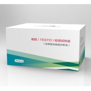睾酮检测试剂盒