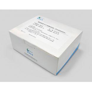 降钙素原(PCT)检测试剂盒(荧光免疫层析法)