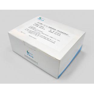 白介素6(IL-6)检测试剂盒(荧光免疫层析法)