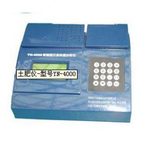 河南农大迅捷土壤养分速测仪YN-4000