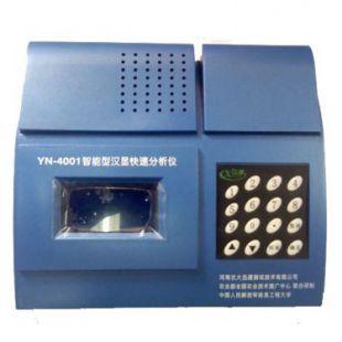 河南迅捷土壤养分速测仪YN-4001