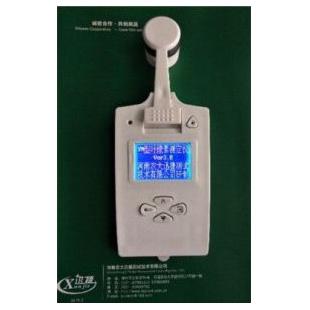 河南迅捷叶绿素测定仪/叶绿素含量测定仪YN-AB